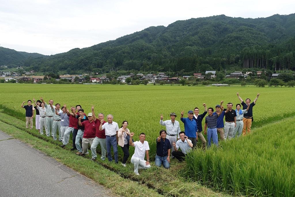 飛騨米のおいしさの理由